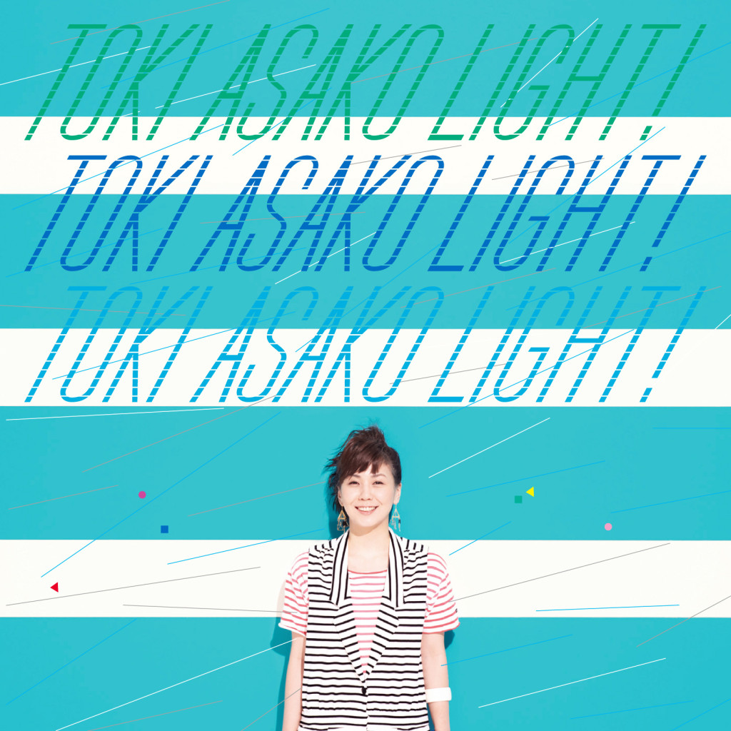 Light!_TokiAsako_H1Œˆ'è.indd